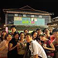 09-05-02 新竹北埔 漆彈 內灣螢火蟲