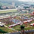 2003 -5月台北木柵健走