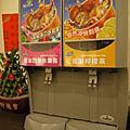 火鍋王子1號店