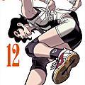 熱鬪少女第12集