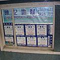 200708 Trip to HK