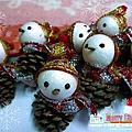 "2013 Merry ""Xmas"" ~"