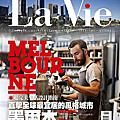 La Vie#107超完美城市墨爾本
