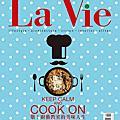 La Vie#116敬!廚藝教室的美味人生