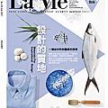 La Vie#159 設計的質地