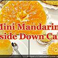 迷你橘子翻轉蛋糕