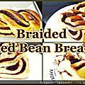 豆沙辮子麵包
