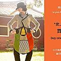 layoo[來喲]品牌圖像