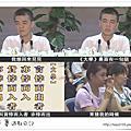 20110624-浪子回頭金不換 黑道青年頓悟成志工