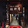 大阪美山五日遊