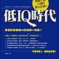 書本封面簡介
