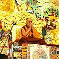 十四世達賴喇嘛