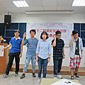 第十二屆葉紅女性詩獎頒獎典禮