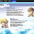 天際幻想系列(提案)