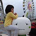 台北市新兒童樂園