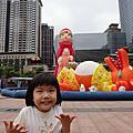 2015新北市兒童藝術節~市府廣場