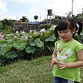 彰化村東國小與雙心池塘