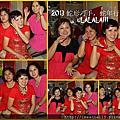Ulala 2013