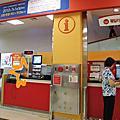 2012/8 首爾Home Plus