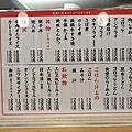 2011 日本大阪 天六食堂