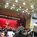 6/10/2006   。。畢業典禮。。