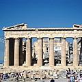 一探雅典的古文明Athens