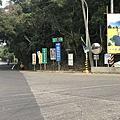 20181110 徒步前往南元花園休閒農場