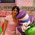 台灣 夏天 2007