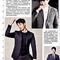 MyCOLOR五言六社雜誌 NO.264 11月號(高清掃圖) #朴寶劍 #金裕貞 #雲畫的月光