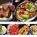 大蒙原蒙古鍋