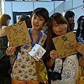 20130714國際玩具展