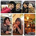 20110204二十年好朋友同學會~(也太老!!)