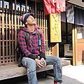 201101〝大腳走天下〞和歌山紀行PART2