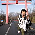 201004〝大腳走天下〞日本宮城尋找海中鳳梨~