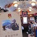 201010〝大腳走天下〞北海道二世谷浪漫賞楓新玩法