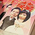 20110327毛毛大囍之日~太甜蜜