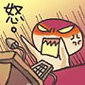 卡通圖片~亂亂版