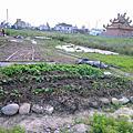 兩座山快樂農園