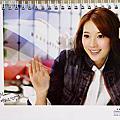 【2008】2009華航月曆【林志玲】