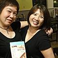 1001028益讀俱樂部-越寫越幸福的圓夢手帳
