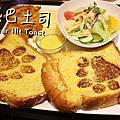 【台北】熊巴土司