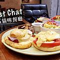 【台北】Toast Chat