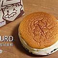 【大阪】RIKURO 老爺爺起司蛋糕