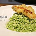 【台北】乃渥爾料理