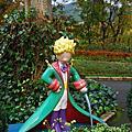 箱根-小王子博物館
