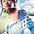 2009年韓國電影