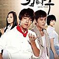 2010年韓國電視劇