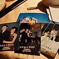 2011.06 阿杰婚宴