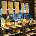Le Pigeonnier 書店花絮_200806