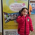 老弱婦孺香港自由行第三天-昂坪360覽車+昂坪膳坊